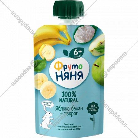 Пюре «Фруто Няня» яблочно-банановое с творогом 90 г.