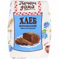 Смесь для выпечки «Печем дома» хлеб Бородинский, 500 г.