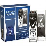 Набор подарочный мужской «Rexona» men active power, 6x(150+180)мл.