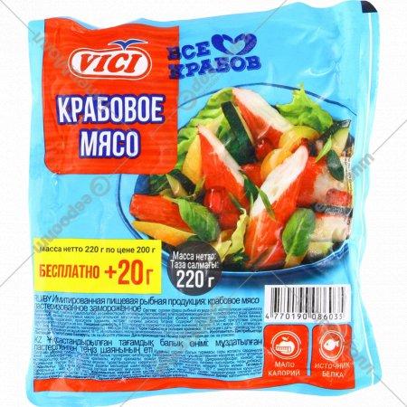 Крабовое мясо «VICI» замороженное, 220 г.