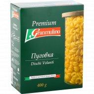 Макаронные изделия «Granmulino» premium, 400 г.