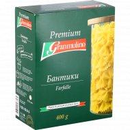Макаронные изделия «Granmulino» Premium, Farfalle, 400 г.