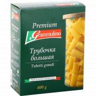 Макаронные изделия «Granmulino» Premium, Tubetti grandi, 400 г.