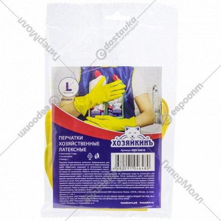 Перчатки «Хозяйкинъ» резиновые, размер L.