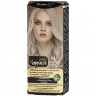 Краска для волос «Белита-М» 10.21, светлый перламутровый блондин.