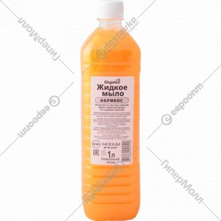 Жидкое мыло «Elegance» абрикос 1 л.