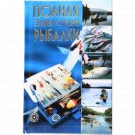 Книга «Полная энциклопедия рыбалки» Мельников И.В.