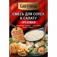 Смесь для соуса «Gurmina» к салату ореховая, 30 г.