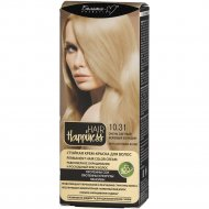 Краска для волос «HAIR Happiness» 10.31, светлый бежевый блондин.