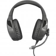 Наушники «Trust» GXT 380 Doxx Illuminated Gaming Headset 22338.