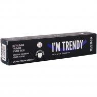 Зубная паста «I am trendy» угольная забота о деснах, 90 мл.