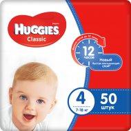 Подгузники «Huggies» 7-18 кг, 50шт.