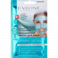 Металлическая маска «Facemed» 3 в1, 2х5 мл.