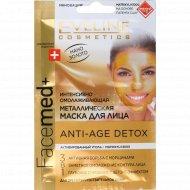 Металлическая маска «Facemed» 3 в1 Anti Age Detox, 2х5 мл.