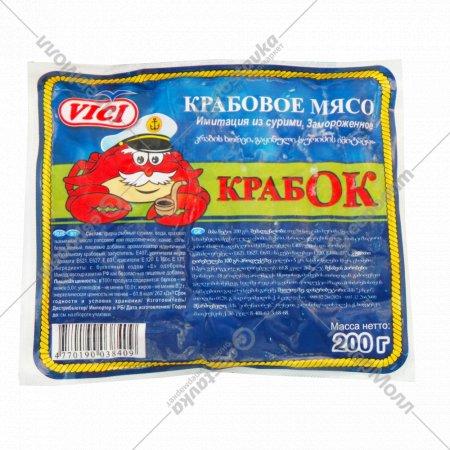Крабовое мясо «VICI» «Крабок» 200 г