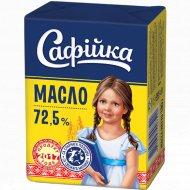 Масло сладкосливочное «Сафiйка» несолёное 72.5%, 180 г.
