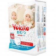 Трусики-подгузники «Yokito» размер M, 5-10 кг, 52 шт.