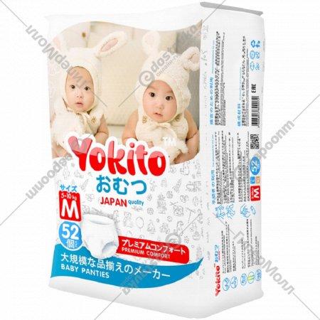 Трусики «Yokito» размер M, 5-10 кг, 52 шт