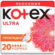 Прокладки женские «Kotex Ultra Normal» 20 шт.