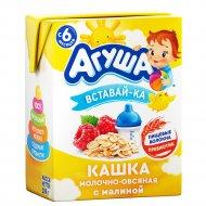 Кашка молочно-овсяная «Вставай-ка» с малиной, 2.5%, 200 мл