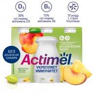 Йогурт «Actimel» с виноградом, персиком и ананасом, 2.2%, 6 х 95 г.