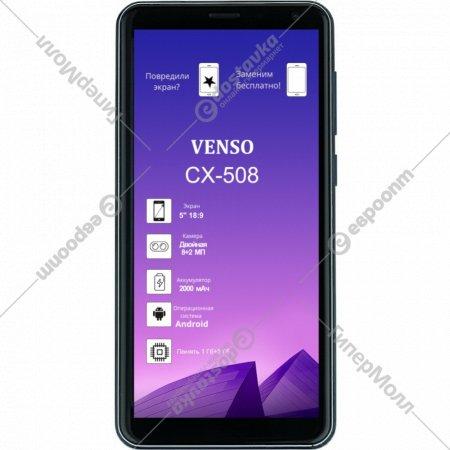 Смартфон «Venso» СХ-508, синий.