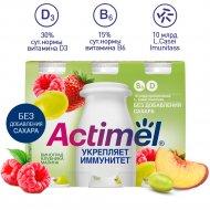 Йогурт «Actimel» с виноградом, клубникой и малиной, 2.2%, 6 х 95 г.