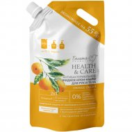 Крем-мыло жидкое «Orange» для рук и тела антибактериальное, 1000 г