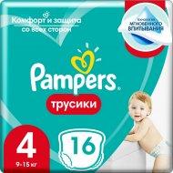 Трусики «Pampers» Pants 9-14кг, размер 4, 16 шт.