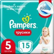 Трусики «Pampers» Pants 12-18кг, размер 5, 15 шт.