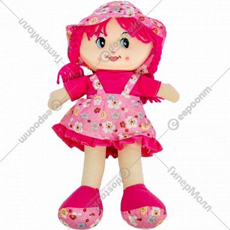 Игрушка мягкая «Кукла».
