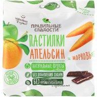 Пастилки «Правильные сладости» апельсин и морковь, 70 г.
