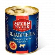 Консервы мясные «Мясны Куток» говядина тушеная в соусе, 340 г.