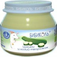 Пюре овоще-молочное «Бибиколь» цукини и козий творожок, 80 г.