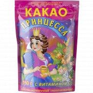 Какао растворимый «Принцесса» 150 г.