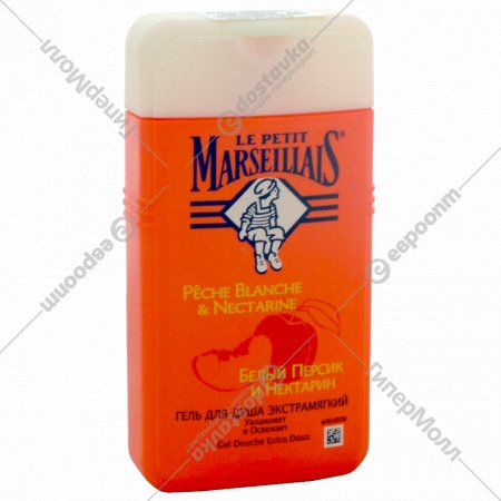 Гель для душа «Le Petit Marseillais» белый персик и нектарин, 250 мл.