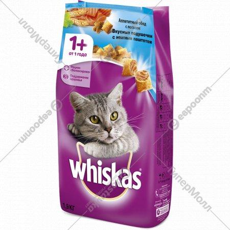 Корм сухой для взрослых кошек «Whiskas» с лососем, 1.9 кг .
