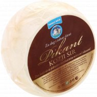 Сыр козий «Пикант» полутвёрдый, 26%, 1 кг.