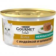 Корм для кошек «Gourmet Gold» нежные биточки, индейка и шпинат, 85 г