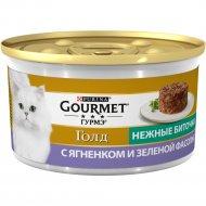Корм для кошек «Gourmet Gold» ягненок и зеленая фасоль, 85 г