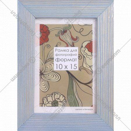 Рамка деревянная со стеклом 10х15 см.