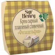 Крем сырный «Филадельфия» плавленый сливочный 45%, 120 г.