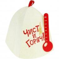Колпак для сауны текстильный «Чист и горяч!» 24.5 см.