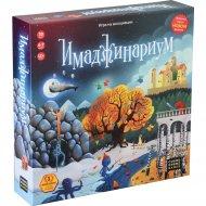 Настольная игра «Иманджинариум».