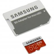 Карта памяти «Samsung» MB-MC512HA