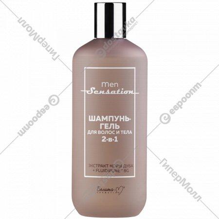 Шампунь-гель «Men Sensation» для волос и тела 2-в-1 , 400 г.