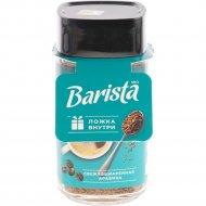 Кофе растворимый «Barista Mio» с добавлением молотого,с ложкой, 95 г.