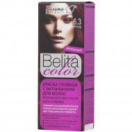 Краска стойкая для волос «Belita сolor» 6.3, бургунд.