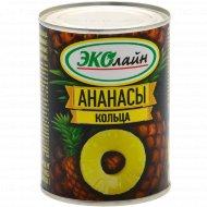 Ананасы «Эколайн» кольца, 580 г.