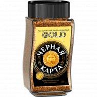 Кофе растворимый «Черная Карта» Gold, 190 г.